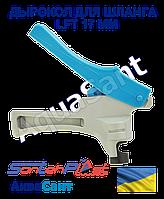 Дырокол для шланга LFT 17 мм (PF-0217)