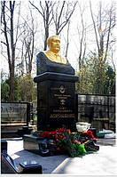 Скульптура на кладбище С-93