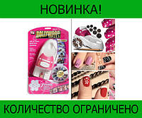 Набор для стемпинга Hollywood Nails!Розница и Опт