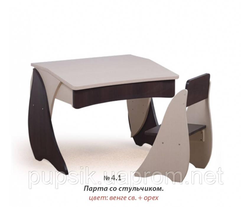 """Парта """"Умник"""" со стульчиком Вальтер 4.1 (венге светлый + орех)"""