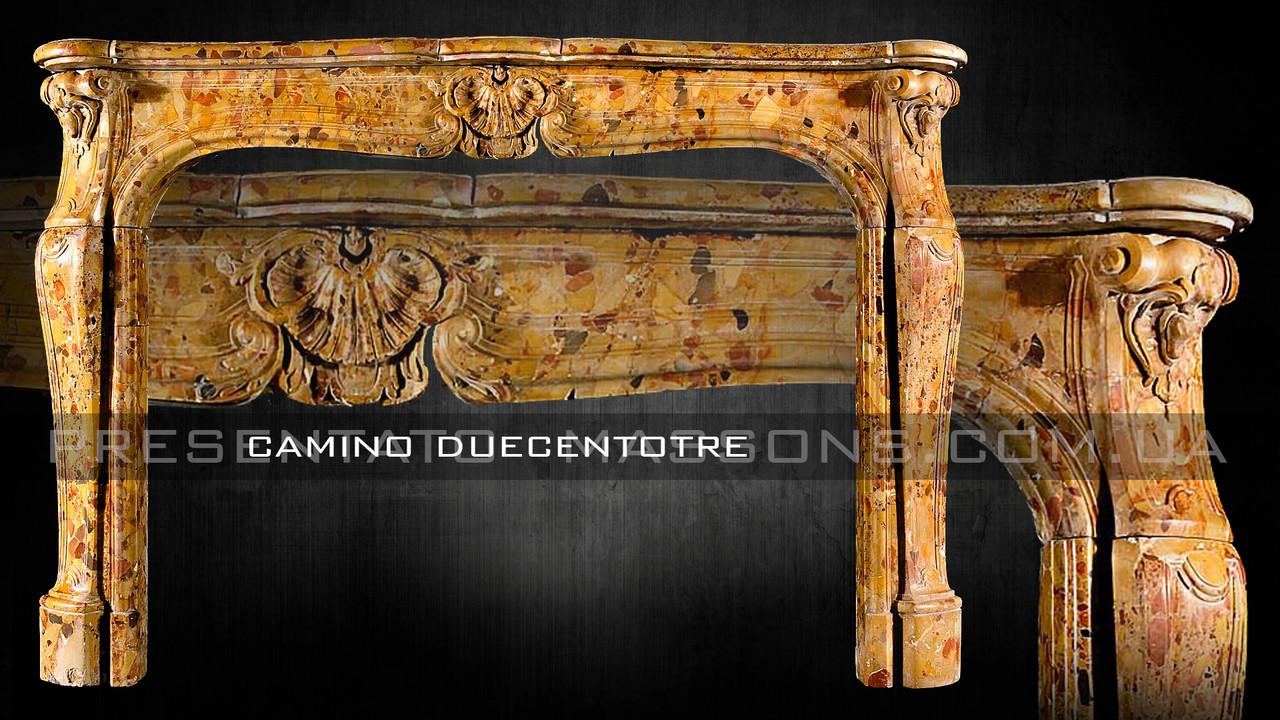 Портал камина из мрамора Camino Duecentotre