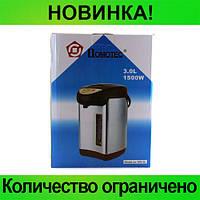 Электрочайник термопот DOMOTEC MS-3L!Розница и Опт