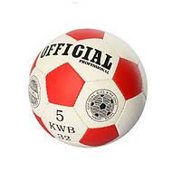 Мяч футбольный OFFICIAL 2500-201 размер 5 3 цвета KK