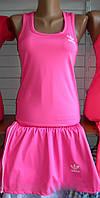 Женский летний спортивный костюм с юбкой Adidas