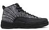 """Кроссовки баскетбольные Nike Air Jordan 12 Retro """"Grey/Black"""" Арт. 4017"""