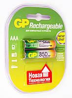 Аккумуляторная батарейка GP Professional ААA 850mAh
