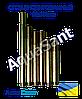 Сгон анодированный 15х180мм