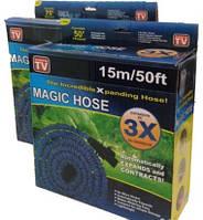 Компактный шланг X-hose 15м с водораспылителем