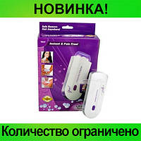 Женский эпилятор-триммер Instant Pain Free Hair!Розница и Опт