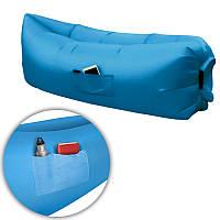 Надувной матрас Ламзак Air Sofa Good TAKE-1 с карманом 235 см 150103