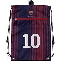 BC19-601M Сумка для обуви с карманом Kite 2019 Education FC Barcelona 601M