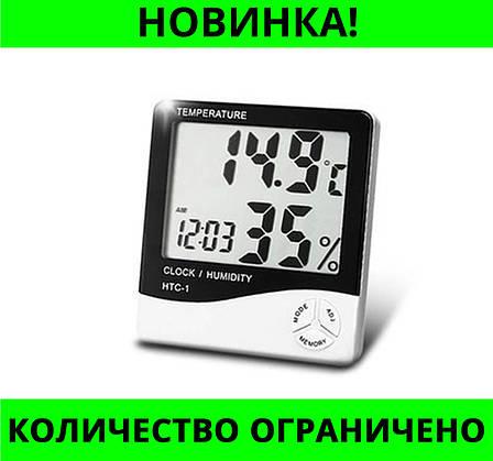 Цифровые часы HTC-1 гигрометр термометр!Розница и Опт, фото 2
