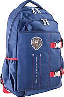 554007 Рюкзак OXFORD OX 302 (синий)