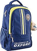554010 Рюкзак OXFORD OX 315 (синий)