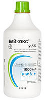 Байкокс 2,5%, кокцидиоцид, 1л