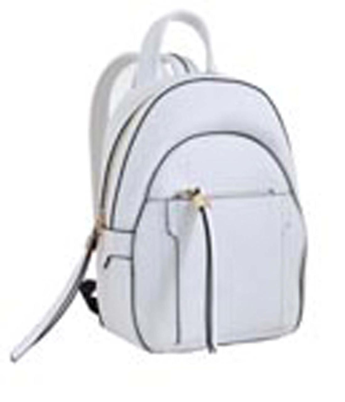 b8df8bb6afb 553972 Сумка-рюкзак YES Weekend (белая средняя) - Магазин