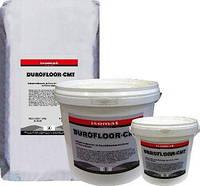 Дюрофло-СМТ (25 кг) Цемент - эпоксидная нивелирмасса
