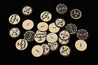 (Ціна за 100шт) Гудзик декоративна Морська, діаметр 2,5 см, види асорті, бежева, гудзики для декору, декоративние гудзики