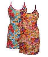 Летний женский сарафан на бретельках, женская одежда от производителя, комсомольский трикотаж, фуликра
