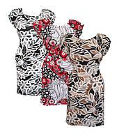 Летнее женское платье, женский комсомольский трикотаж от производителя, интернет магазин, вискоза