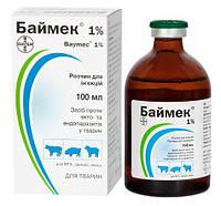 Баймек 1%, для борьбы с эндо -и экзопаразитами