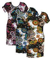 Туника женская летняя,женская одежда от производителя,женский комсомольский трикотаж,хлопковая вязка