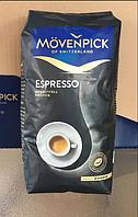 Кофе в зернах Movenpick Espresso 1кг. Германия