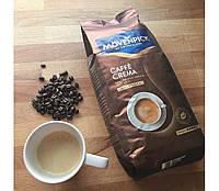Кофе в зернах Movenpick Caffe Crema 1кг. Германия