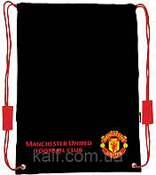 MU14-600-1K Сумка для обуви KITE 2014 Manchester United 600-1