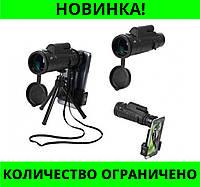 Монокуляр PANDA для телефона!Розница и Опт