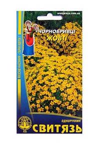 "Семена ""Бархатцы узколистные Желтые, 0,2 10 шт. / Уп."