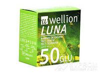 Тест-полоски Wellion Luna №50 glu (глюкоза), фото 1