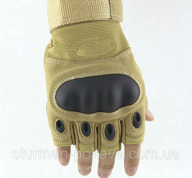 Тактичні рукавички обрізні бежеві
