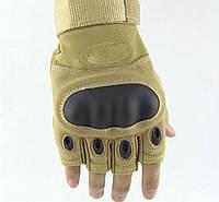 Тактические беспалые  перчатки Оakle бежевые   обрезные