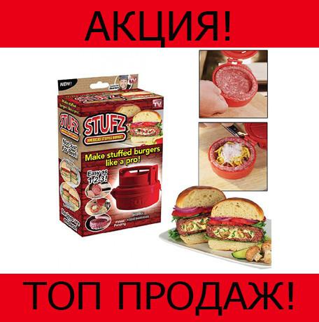 Форма пресс для гамбургеров, котлет, бургеров StufZ Burger Press!Хит цена