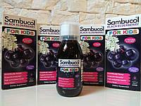 Для детей укрепление иммунитета сироп из черной бузины 120 мл Sambucol