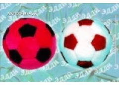 Мяч № 1 малый
