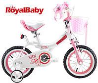 "Детский велосипед Royal Baby 18"" Princess Jenny Girl Steel розовый (RB18G-4)"