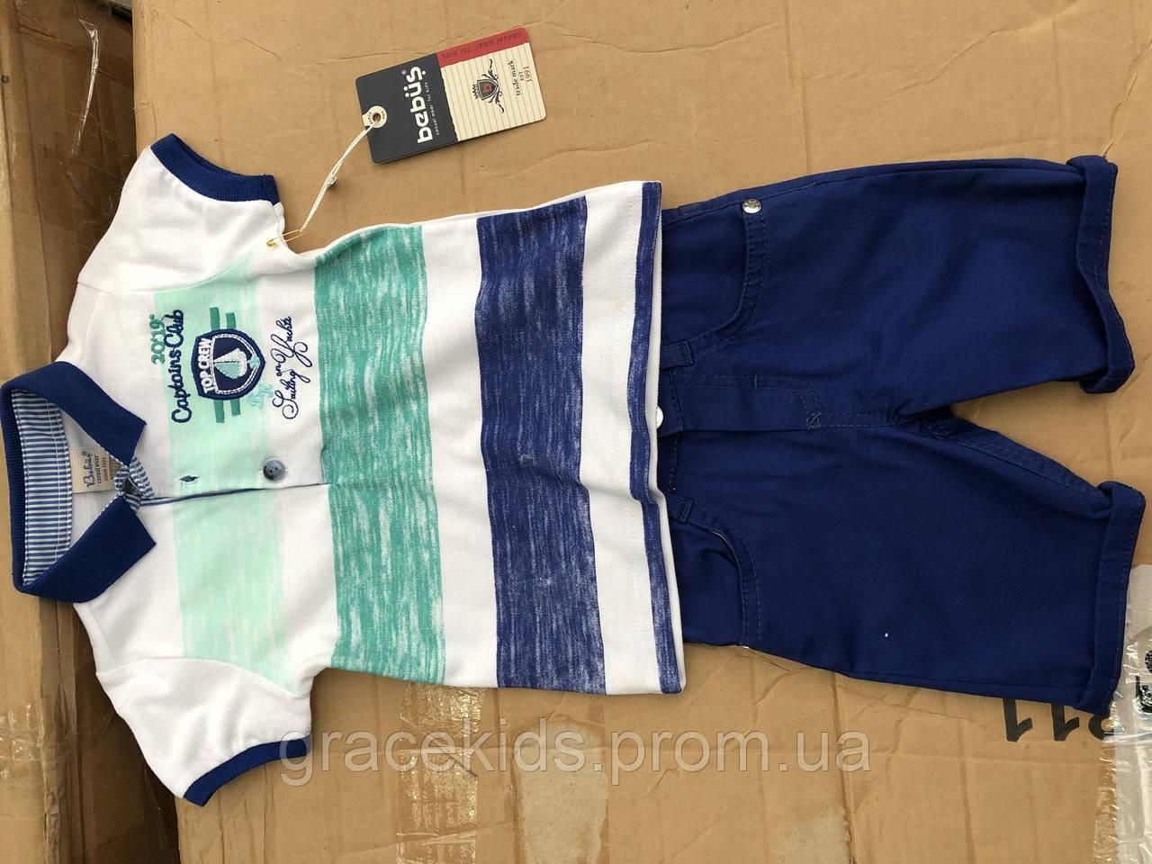 Детские летние комплекты для мальчиков малюток BEBUS.разм 12-36 месяцев