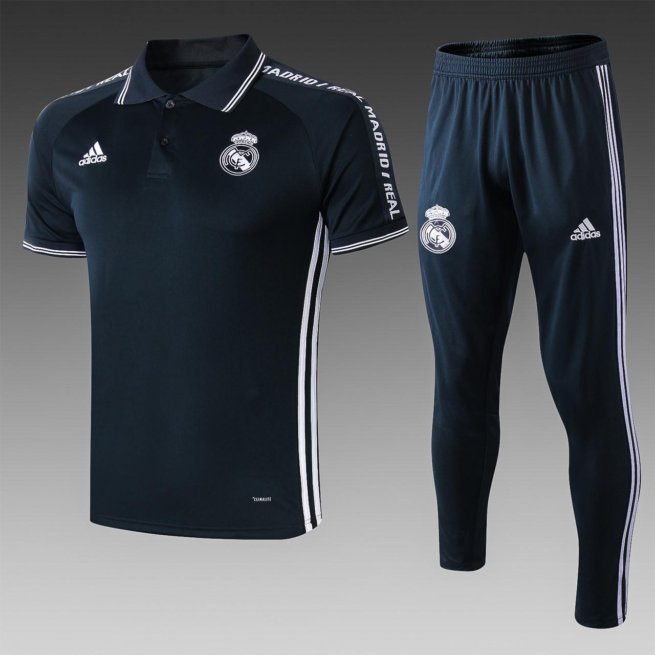 Поло и штаны Реал Мадрид, 2020
