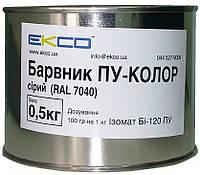 Краситель RAL 7040 (серый) (0,5 кг)