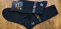"""Чоловічі бавовняні безшовні шкарпетки""""Твой Стиль"""" 40-44 сині"""