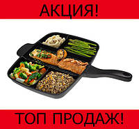 Сковорода-гриль на 5 отделений Magic Pan!Хит цена
