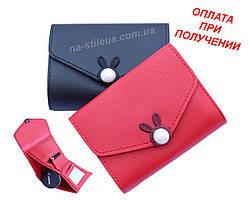 Жіночий шкіряний гаманець сумка клатч шкіряний гаманець маленький