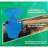 Зернодробилка, ДКУ, млин  MASTER KRAFT 3.0 кВт, фото 2