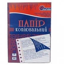 Бумага копировальная J.Otten А4/ 50л. фиолет. (50)