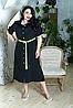 Сукня-сорочка в різних кольорах, з 48-98 розміри