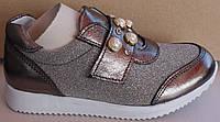 Туфли детские кожаные для девочки от производителя модель СЛ300Д