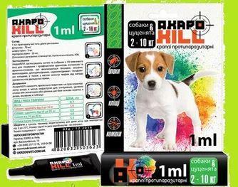 Капли Акарокилл 1,0 для собак 2-10кг