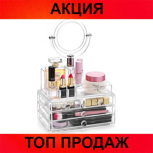 Органайзер для косметики с зеркалом 4 drawer!Хит цена